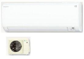 【メーカー直送にて送料無料】ダイキン S28WTKXP スゴ暖 寒冷地向エアコン 4.0KW 主に10畳用 単相200V