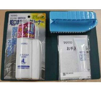 It is set EKKS00028 TOTO toe toe cleaning easily