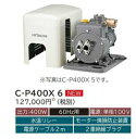 C p400x6