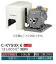 Ck750x6