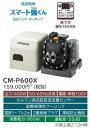 Cmp600x