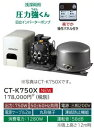 Ctk750x1
