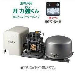 【送料無料】日立 WT-K750X 浅井戸用自動ポンプ 出力750W [三相200V] 圧力強くん 楽でか操作パネル付き【hat】