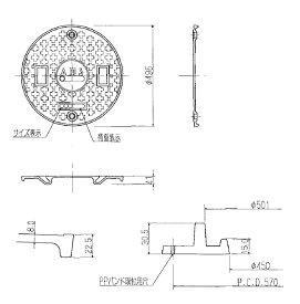 アムズ株式会社 ams 450φフタ 安全荷重500キロ T2 グレー コインロック仕様 【turu】 マンホール