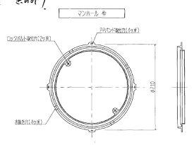 アムズ株式会社 ams φ600用枠 黒 ボルトロック仕様 【turu】 マンホール