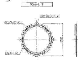アムズ株式会社 ams φ450用枠 黒・グレー共用 コインロック仕様 【turu】 マンホール