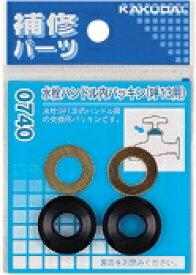 【メール便対応可】カクダイ (KAKUDAI)水栓ハンドル内パッキン//20用 9175