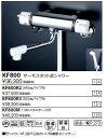 Kf800evidence