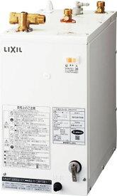 【送料無料】LIXIL(INAX) EHPN-H12V1 容量約12L 小型電気温水器 洗髪用・ミニキッチン用 コンパクトタイプ ゆプラス 住宅向け