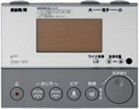 LIXIL リモコン 354-1057A