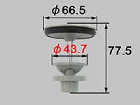 LIXIL ヘアーキャッチャー付き排水栓マグネット付 LF-GR-HC