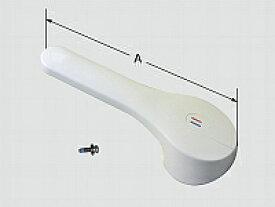 LIXIL シングルレバー操作部[A-6772/BW1]