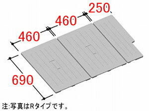 LIXIL INAX 風呂ふた 3枚組み 組フタ[TB-120SKR]
