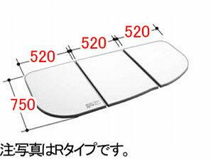 LIXIL INAX 風呂ふた 3枚組み 組フタ[YFK-1687CR-D]