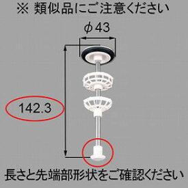 【メール便対応可】 TOSTEM トステム LIXIL 11/2ALポップアップ弁 QUA25 【japan】