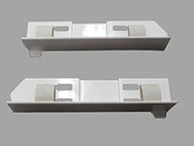 LIXIL 浴室部品 エプロンサイドスペーサー[ESS-T170S-K/N86]
