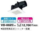 Mitsubisikanki090
