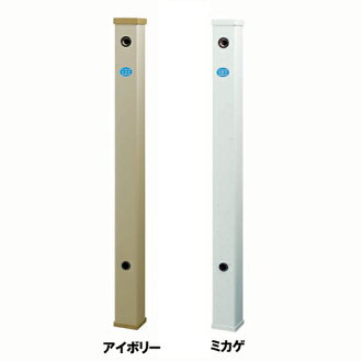The unnecessary that Miyako faucet pillar center water supply M241HRC ミカゲ dimensions 13*70*900 ● adhesion-style ● plumbing connection includes a screw