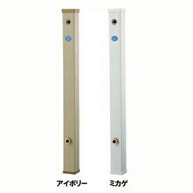【メーカー直送】ミヤコ 水栓柱(ユニオンナット) M242HR アイボリー 寸法13×70×1200【代引・同梱不可】