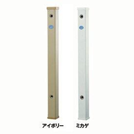 【メーカー直送】ミヤコ 水栓柱(給水栓エルボ) M241HR アイボリー 寸法 20×70×900【代引・同梱不可】
