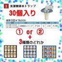 Summermiyako0002