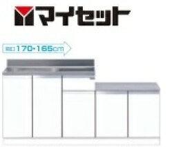 【メーカー直送にて送料無料】マイセット MYSET M1-165K(シンク右) 165X55X80cm 一体型流し台 壁出し水栓仕様(水栓金具別売)