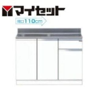 我的安排MYSET M1-110S(洗涤槽右)110X55X80cm组合型洗碗池1槽洗碗池讲台高汤栓式样(栓金属零件分售)