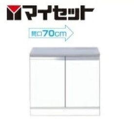 【メーカー直送にて送料無料】マイセット MYSET M1-70G 70X54X62cm コンロ台