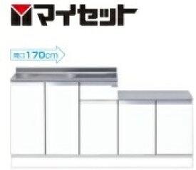 【メーカー直送にて送料無料】マイセット MYSET M2-170K(シンク左) 170X55X85cm ハイトップ一体型流し台 壁出し水栓仕様(水栓金具別売)