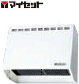 【メーカー直送にて送料無料】マイセット MYSET MY-601RF (60X60.5X60cm) 深型レンジフード(シロッコファン)