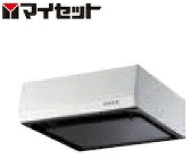 【メーカー直送にて送料無料】マイセット MYSET MY-1E-751(75X60X20cm) 平型レンジフード