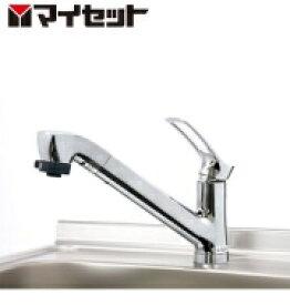 【メーカー直送にて送料無料】マイセット MYSET SC-60WE シャワー引出水栓