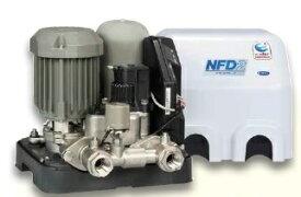【地域により別途送料有】【メーカー直送にて送料無料】川本ポンプ NFD2-400T 給水補助加圧装置 三相200V 400W 口径20ミリ