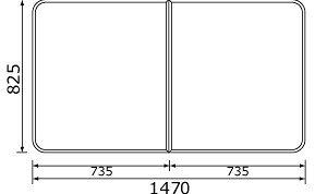 パナソニック panasonic 風呂フタ(長辺1470ミリ×短辺825ミリ:組みフタ:長方形:2枚:切り欠きなし) RL91059SC