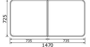 パナソニック panasonic 風呂フタ(長辺1470ミリ×短辺725ミリ:組みフタ:長方形:2枚:切り欠きなし) RL91057SC