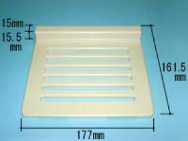 パナソニック 目皿(ホワイトグレー)樹脂製 旧品番GRXGD1900 新品番GRYGD1900