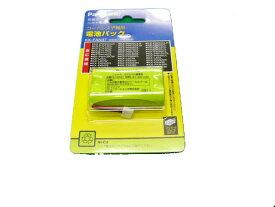 パナソニック コードレス子機用電池パック おたっくす用 KX-FAN37