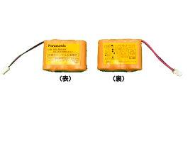 パナソニック おたっくすコードレス子機用電池パック KX-AN34H ※1個入り