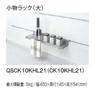 松下系统框小东西框(大)QSCK10KHL21(CK10KHL21)
