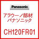 Ch120fr1