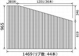 パナソニック 風呂ふた 1469×965mm (リブ数:44本) R勝手 【RLFK76MF1KKRC】【納期約1か月】】