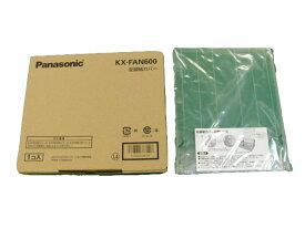パナソニック 記録紙カバー KX-FAN600