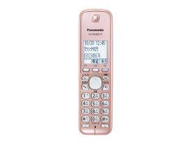 パナソニック 受話器(ピンク) PNLXR1004Z