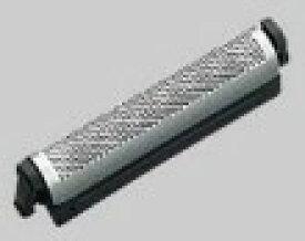 パナソニック カードシェーバー替刃(外刃) ES9933