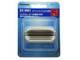 パナソニック リニアスムーサー3D替刃(外刃) ES9081