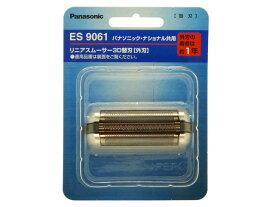 パナソニック リニアスムーサー3D替刃(外刃) ES9061