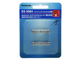 パナソニック ラムダッシュ替刃(内刃) ES9064