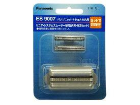 パナソニック リニア・システムスムーサー替刃(内刃・外刃セット)(グレー) ES9007