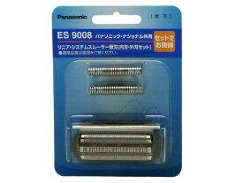 パナソニック リニア・システムスムーサー替刃(内刃・外刃セット)(ブラック)ES9008