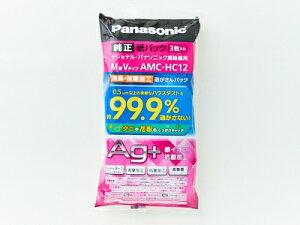 【メール便対応可】 パナソニック 消臭・抗菌加工「逃がさんパック」 3枚入(M型Vタイプ)AMC-HC12